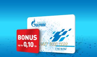 Gazprom Petrol Bulgaria